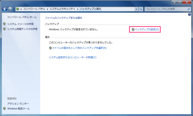 windows7-file-backup-04