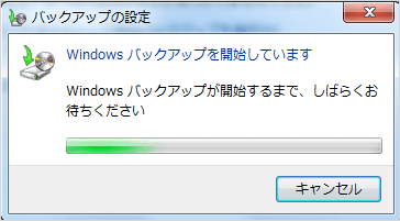 windows7-file-backup-05