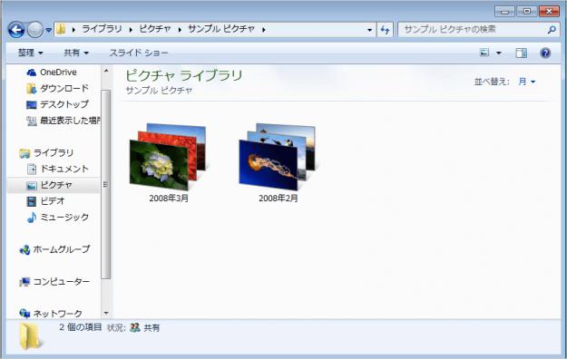 windows7-file-group-03
