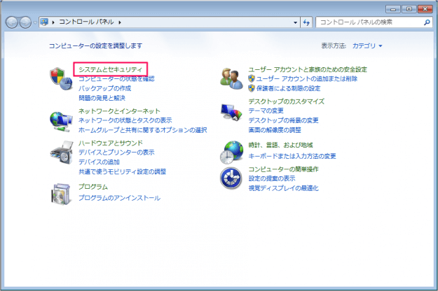 windows7-find-computer-name-04