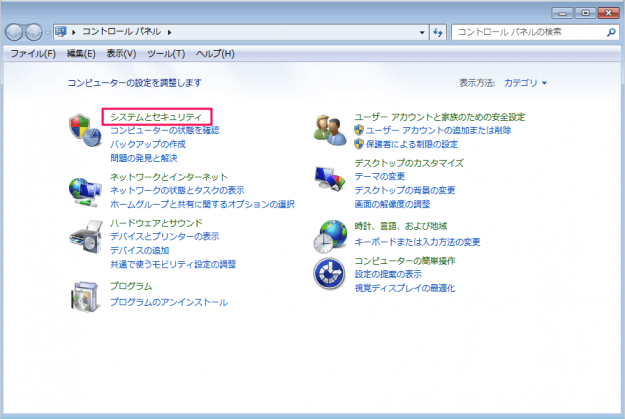 windows7-firewall-02