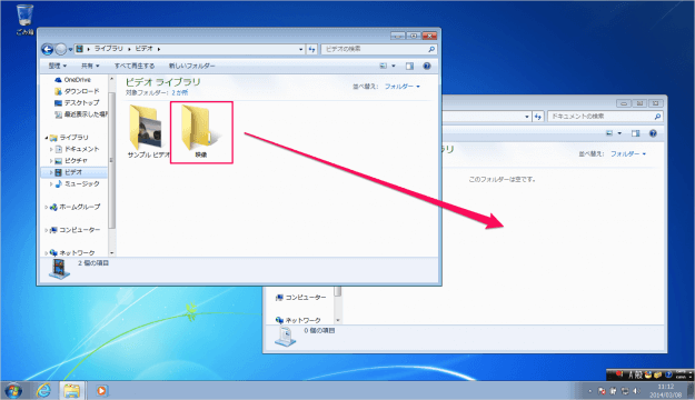 windows7-folder-file-copy-01