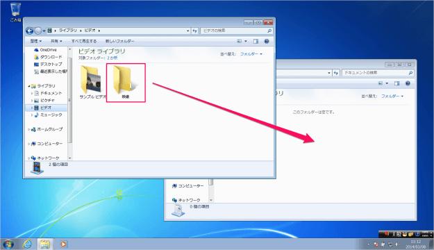 windows7-folder-file-copy-01