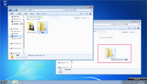 windows7-folder-file-copy-02