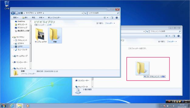 windows7-folder-file-copy-02