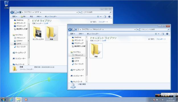windows7-folder-file-copy-04