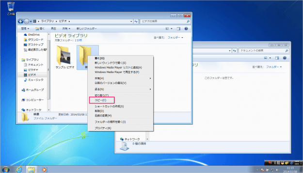 windows7-folder-file-copy-05