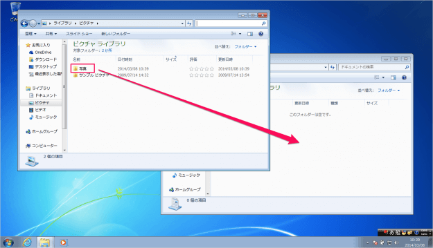 windows7-folder-file-move-01