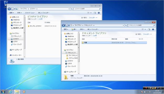 windows7-folder-file-move-03