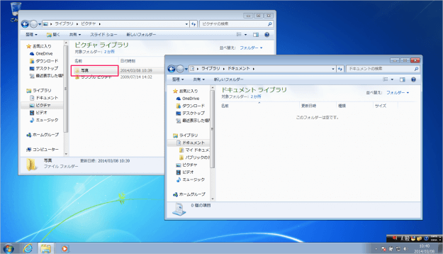 windows7-folder-file-move-06
