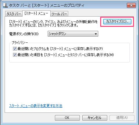 windows7-ie-favorites-02