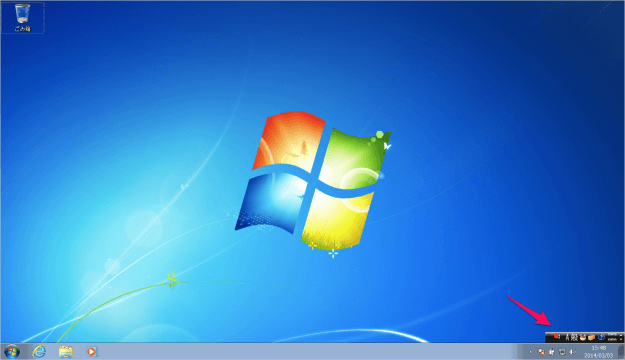 windows7-ime-input-mode-01