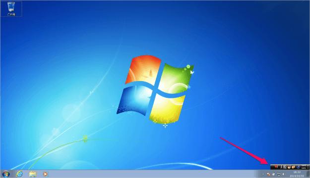 windows7-ime-pad-01