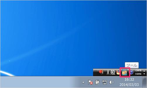 windows7-ime-pad-02