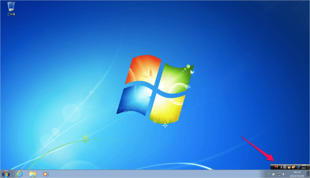windows7-ime-taskbar-01