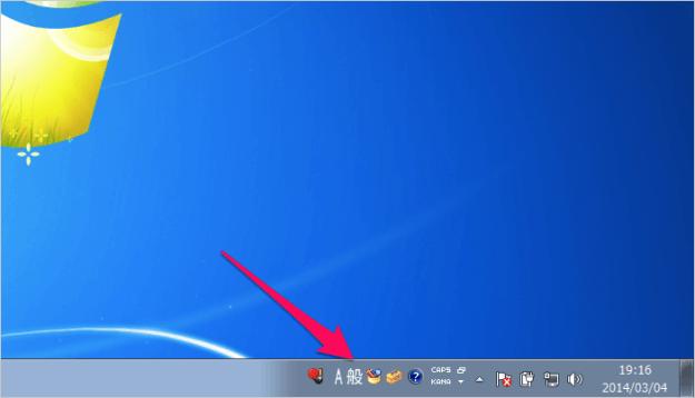 windows7-ime-taskbar-03