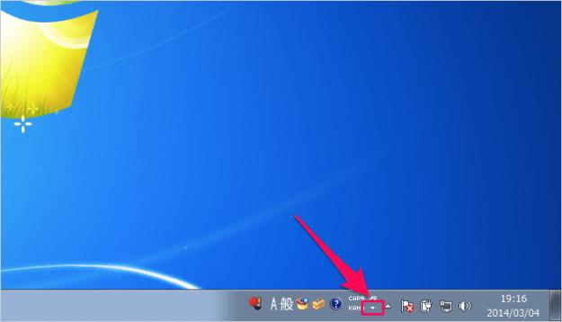 windows7-ime-taskbar-04