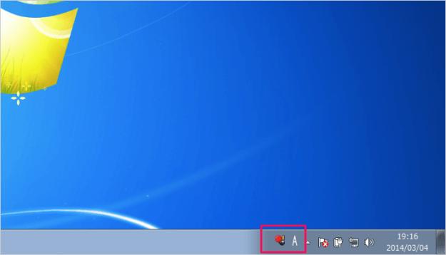 windows7-ime-taskbar-06