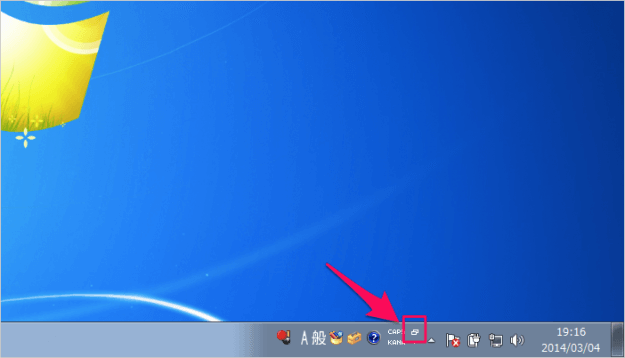 windows7-ime-taskbar-09