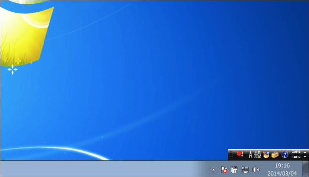 windows7-ime-taskbar-10