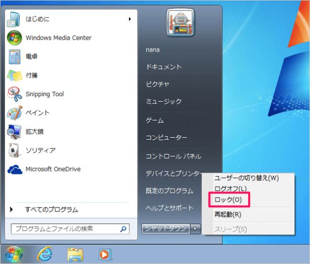 windows7-lock-screen-03