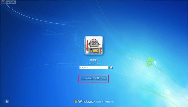 windows7-lock-screen-04