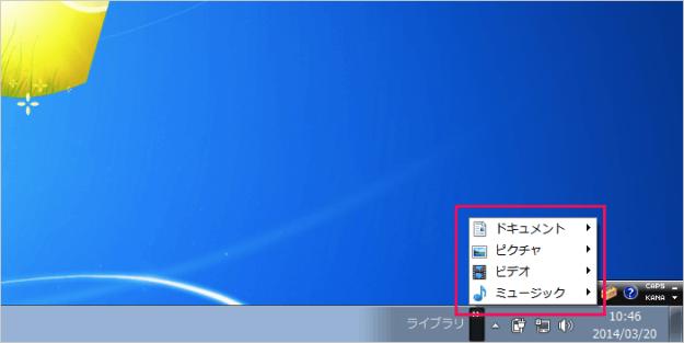 windows7-new-toolbar-00