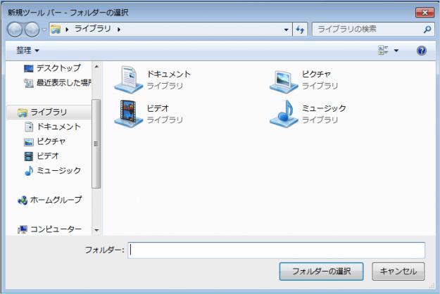 windows7-new-toolbar-02