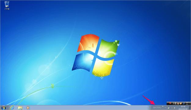 windows7-new-toolbar-03