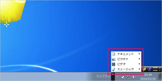 windows7-new-toolbar-05