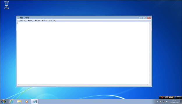windows7-notepad-01