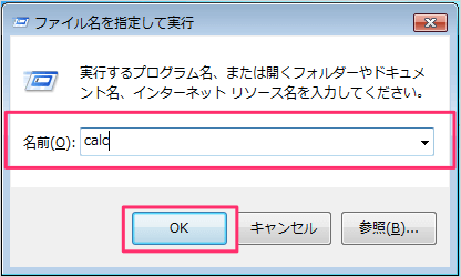 windows7-open-calc-02