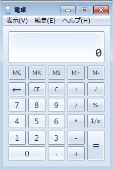 windows7-open-calc-03