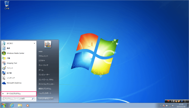 windows7-open-calc-04
