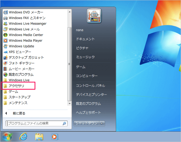 windows7-open-calc-05