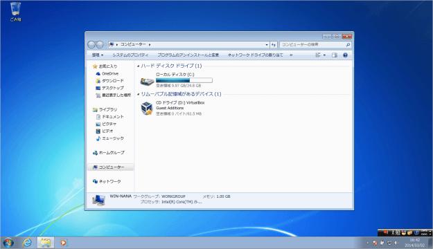 windows7-open-explorer-01