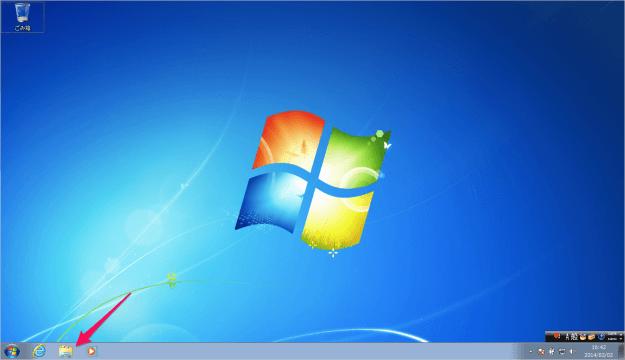 windows7-open-explorer-02