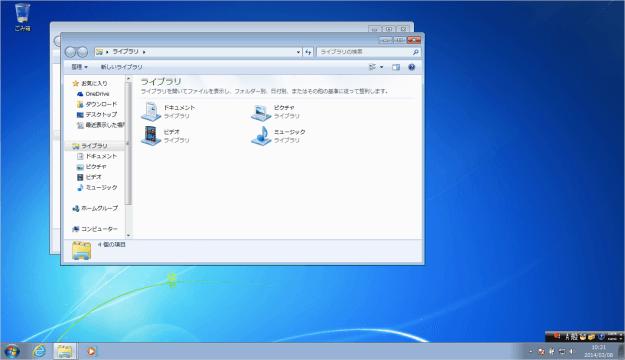 windows7-open-multi-explorer-04