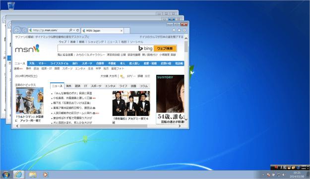 windows7-open-multi-explorer-07