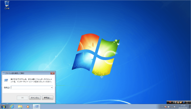 windows7-open-registry-editor-01