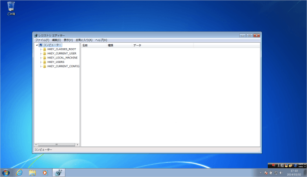 windows7-open-registry-editor-04