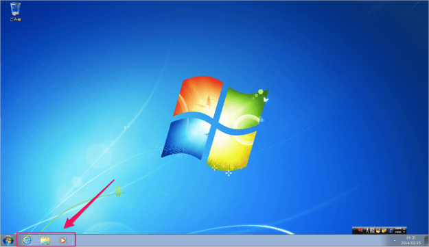 windows7-pin-app-taskbar-01