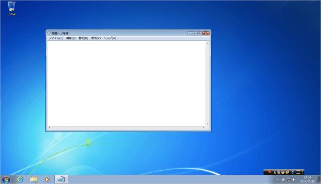 windows7-pin-app-taskbar-02