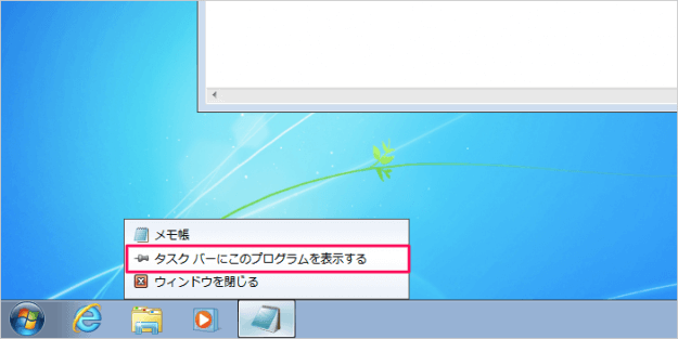 windows7-pin-app-taskbar-03