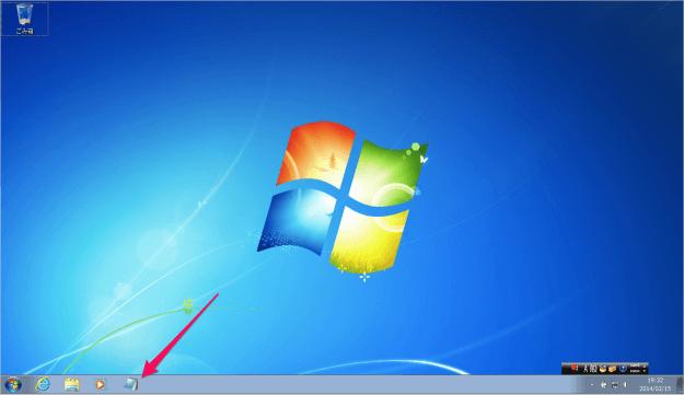 windows7-pin-app-taskbar-04