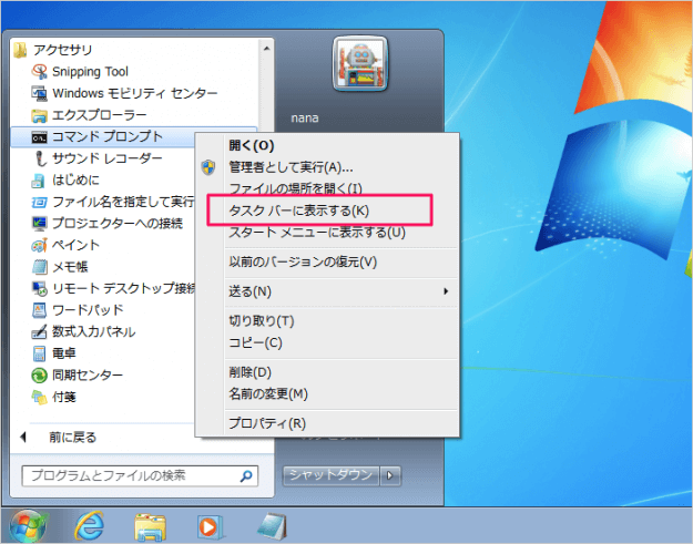 windows7-pin-app-taskbar-06