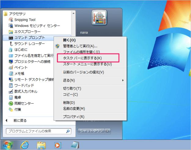 windows7-pin-app-taskbar-06