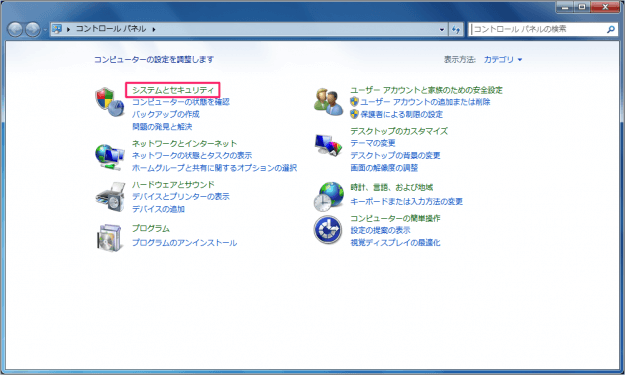 windows7-power-options-02