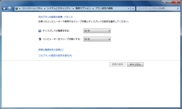 windows7-power-options-08