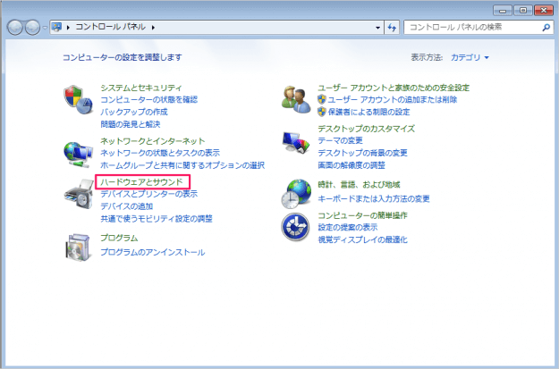 windows7-power-sleep-button-02